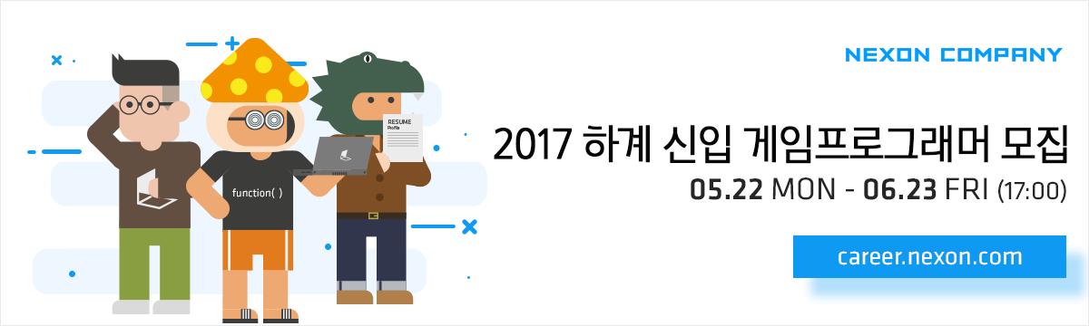 채용사이트 메인페이지