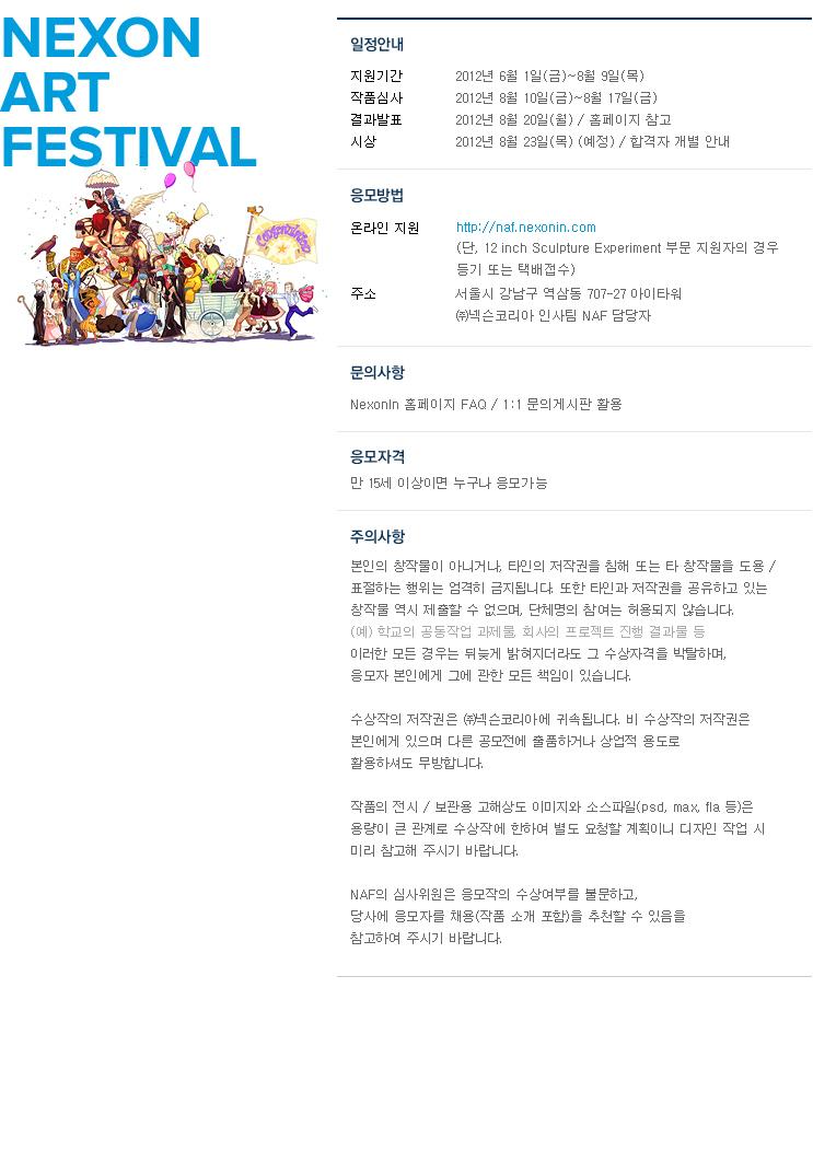 MAF소개